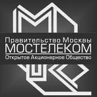 ОАО Мостелеком