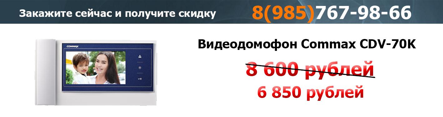 %d0%b1%d0%b0%d0%bd%d0%bd%d0%b5%d0%b5%d1%803