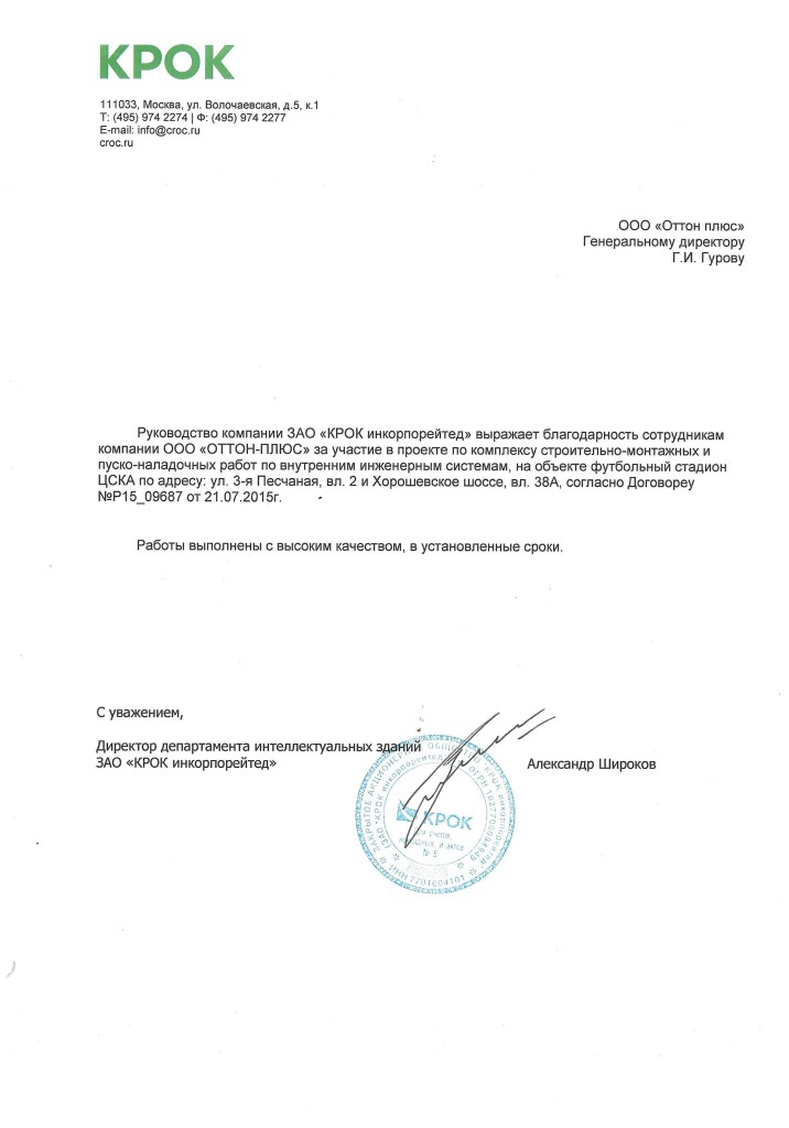 КРОК-13.10.2017